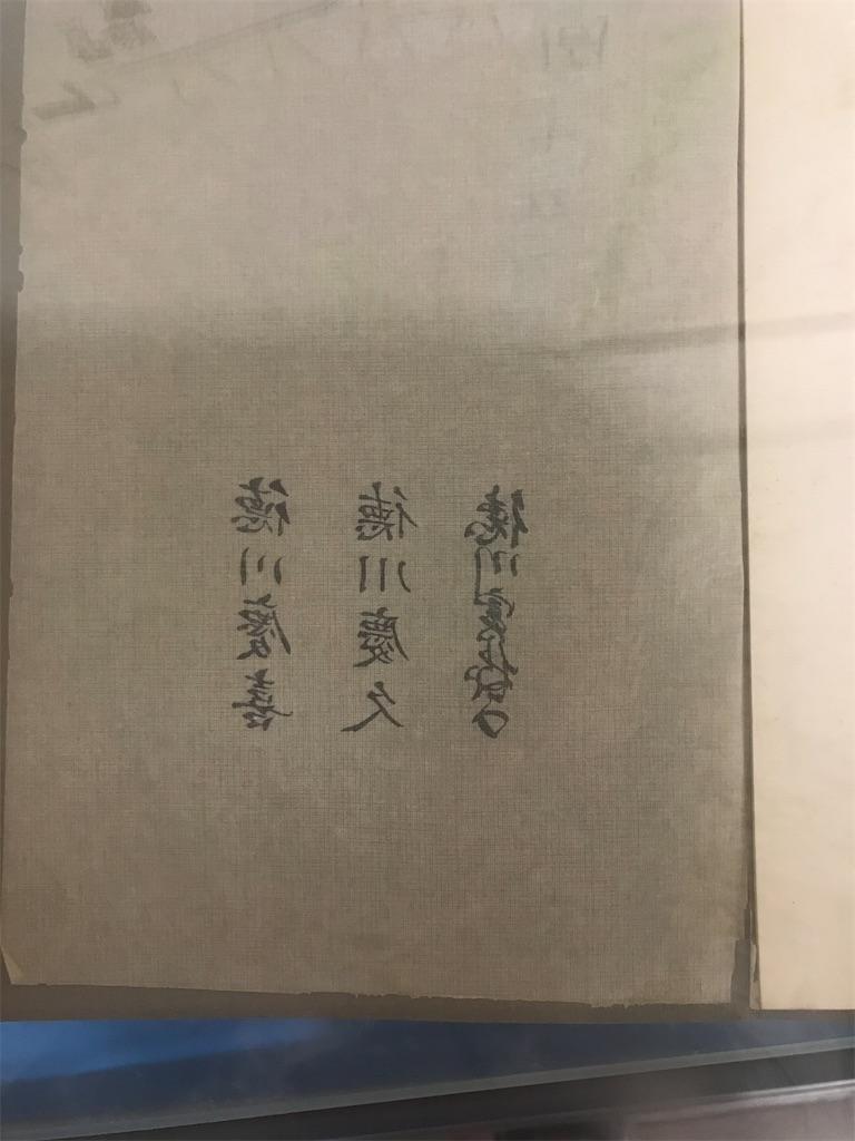 f:id:TokuheiKumagai:20210705030549j:plain