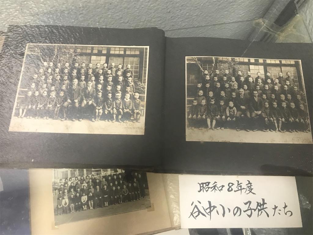 f:id:TokuheiKumagai:20210705030552j:plain