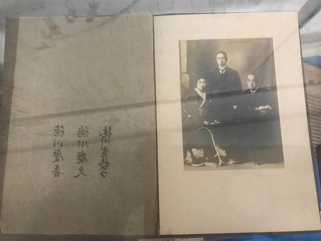 f:id:TokuheiKumagai:20210705030602j:plain