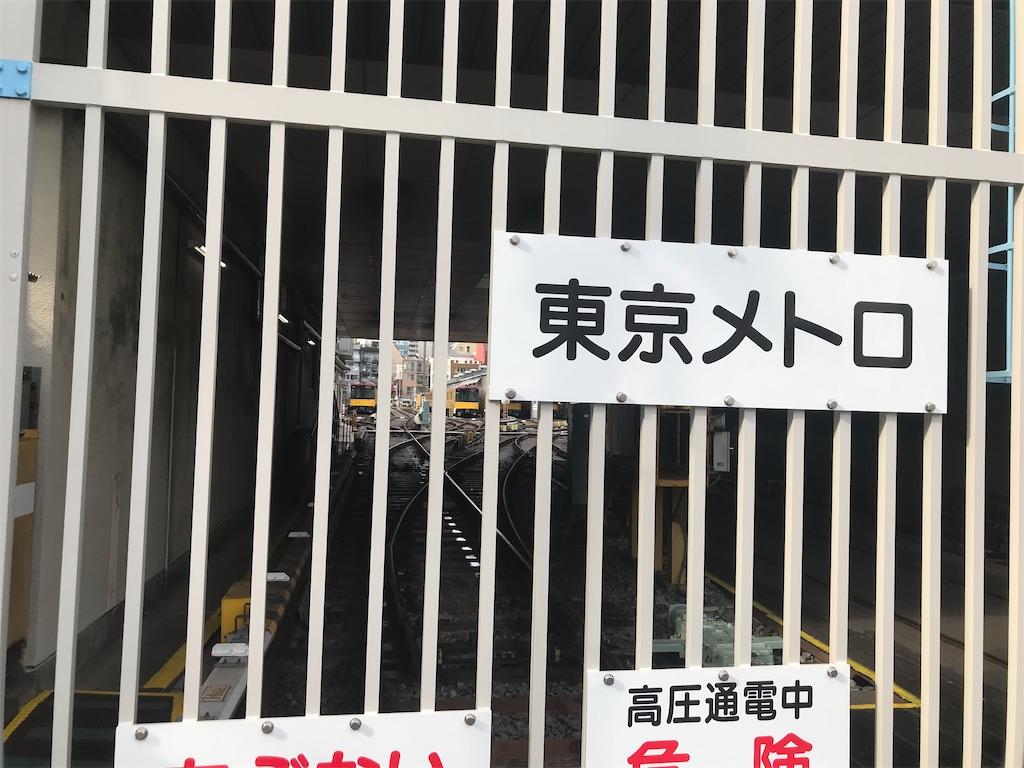 f:id:TokuheiKumagai:20210707204952j:plain