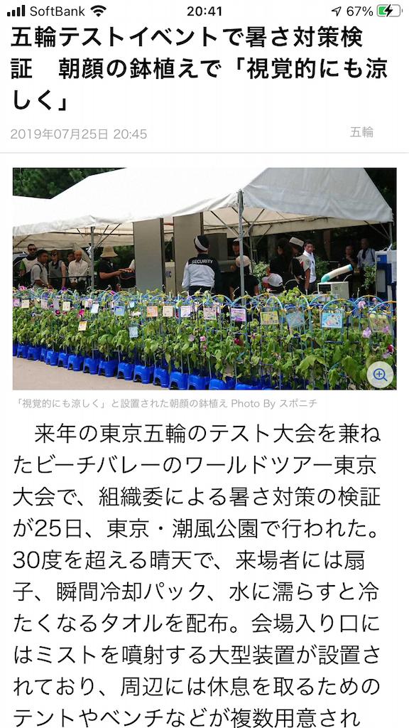 f:id:TokuheiKumagai:20210707205027p:plain