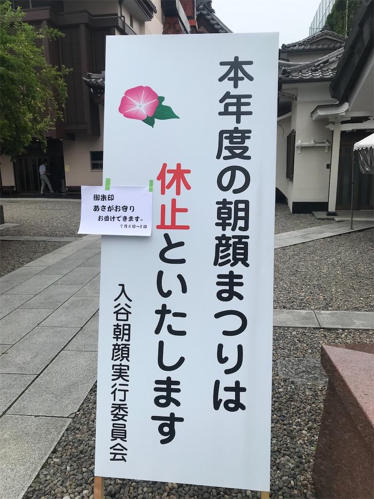 f:id:TokuheiKumagai:20210707205039j:plain