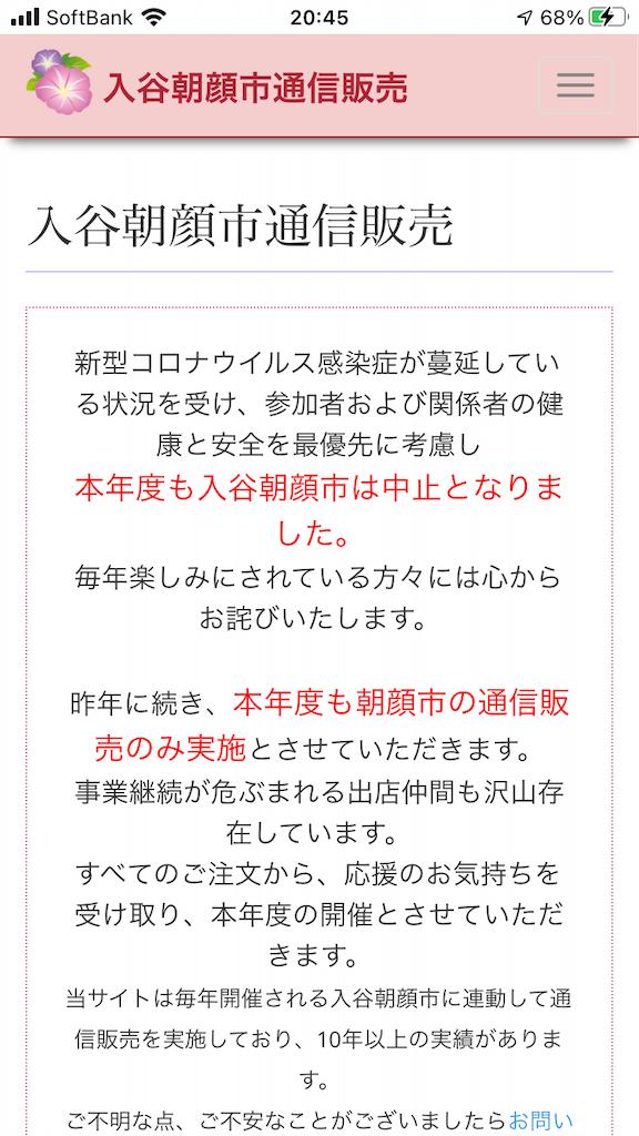 f:id:TokuheiKumagai:20210707205042p:plain