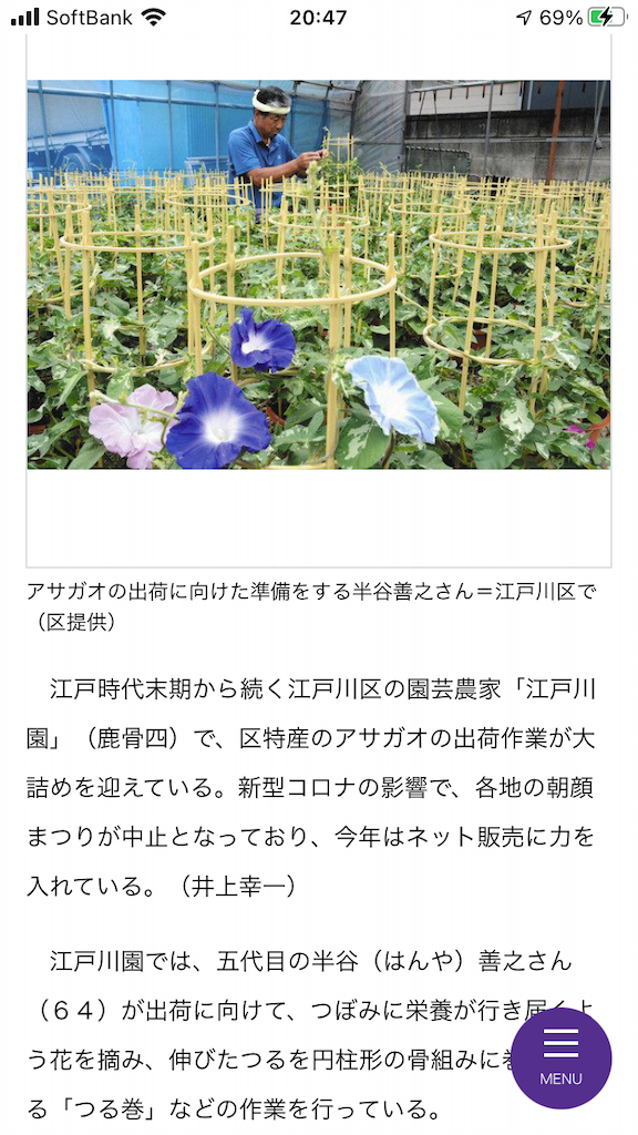 f:id:TokuheiKumagai:20210707205051p:plain