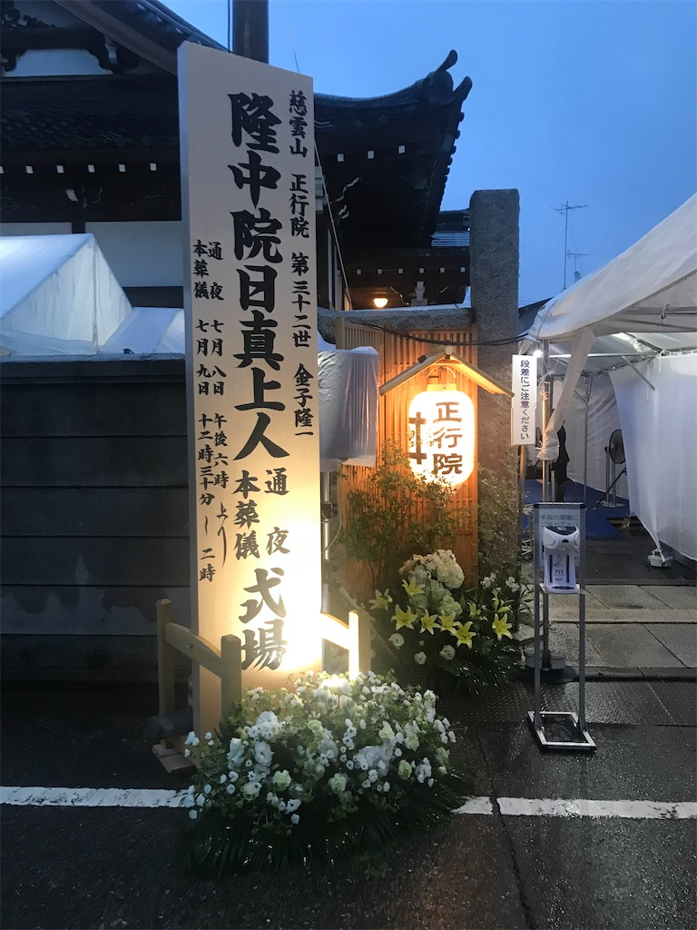 f:id:TokuheiKumagai:20210708223431j:plain