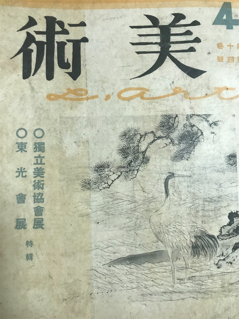 f:id:TokuheiKumagai:20210710004705j:plain