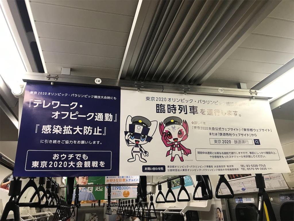 f:id:TokuheiKumagai:20210711184632j:plain