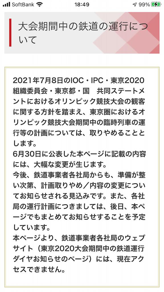 f:id:TokuheiKumagai:20210711185540p:plain