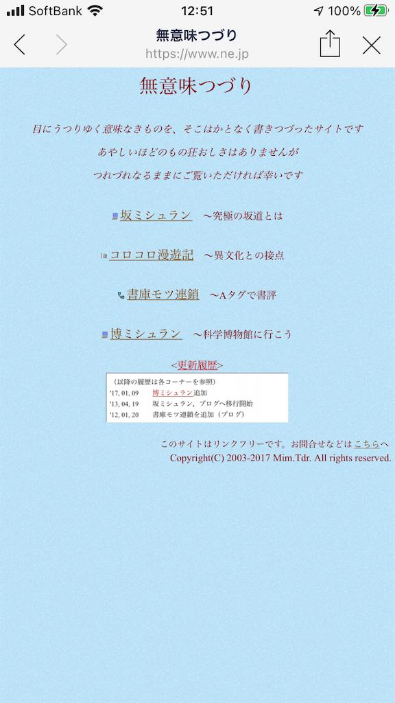 f:id:TokuheiKumagai:20210712125507p:plain