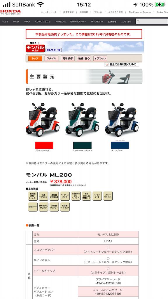 f:id:TokuheiKumagai:20210712151508p:plain
