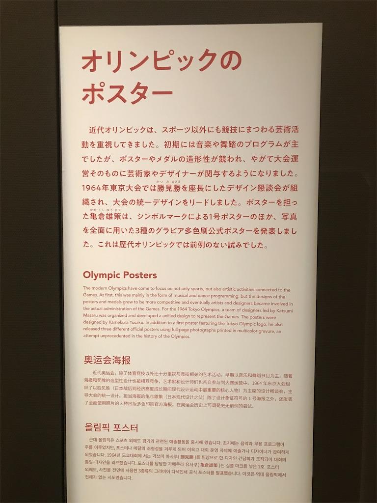 f:id:TokuheiKumagai:20210715233246j:plain