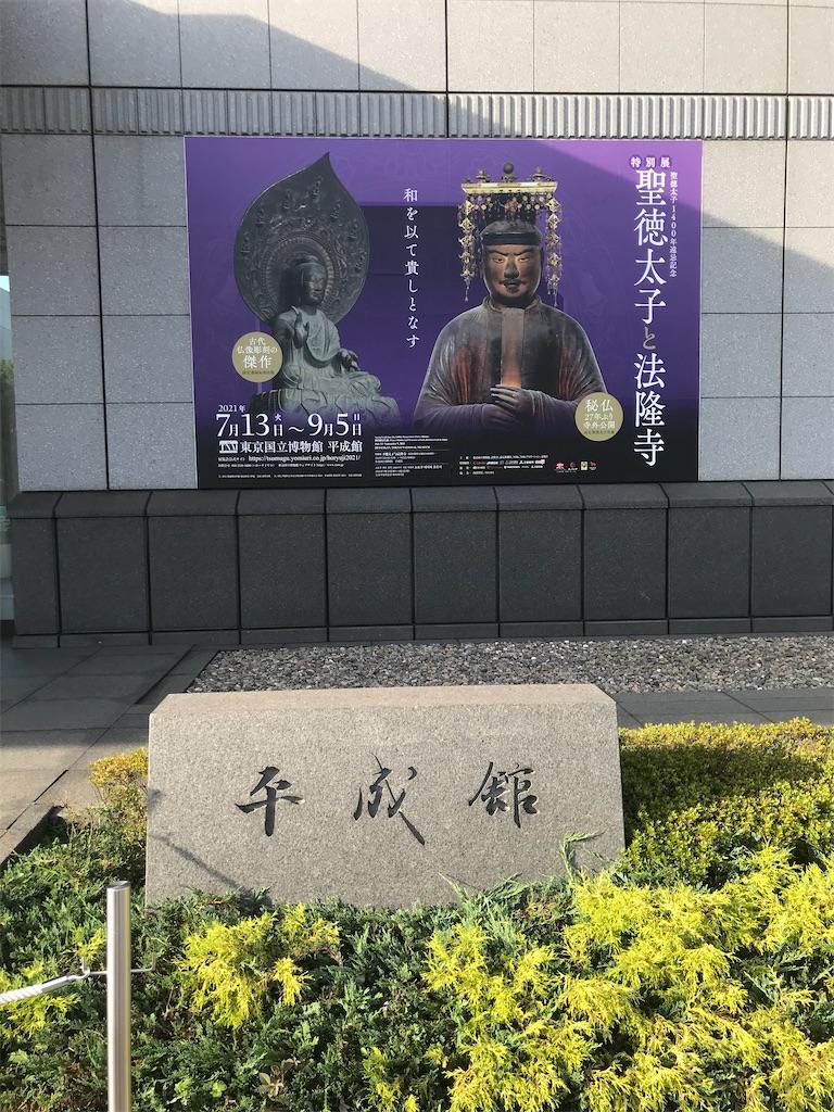 f:id:TokuheiKumagai:20210715233415j:plain