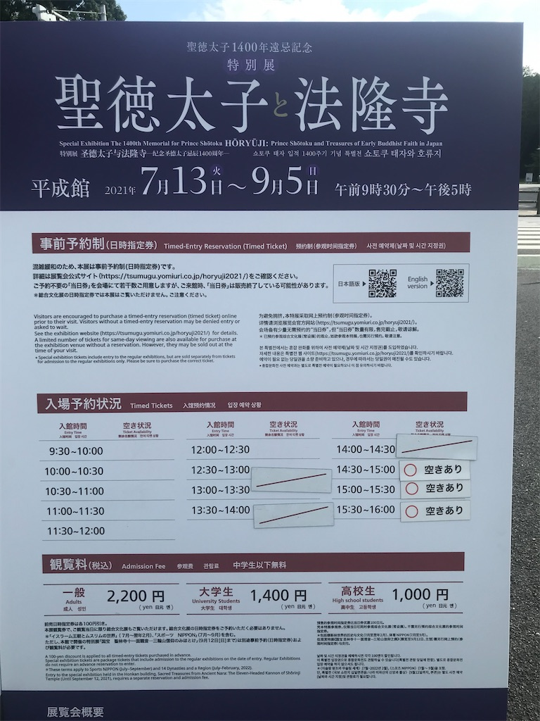 f:id:TokuheiKumagai:20210715233435j:plain