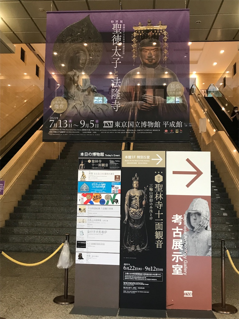 f:id:TokuheiKumagai:20210715233446j:plain