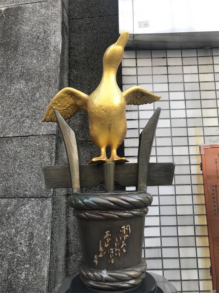 f:id:TokuheiKumagai:20210715233523j:plain