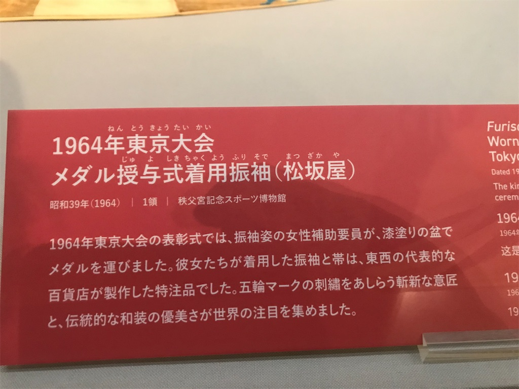 f:id:TokuheiKumagai:20210715233529j:plain