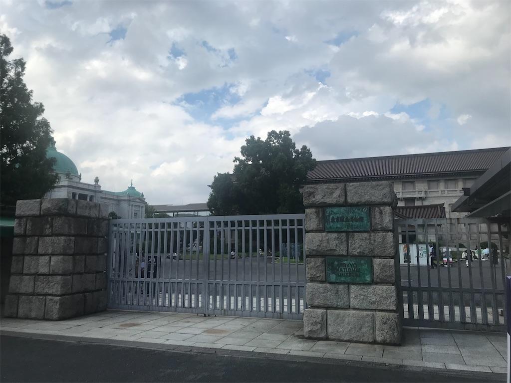 f:id:TokuheiKumagai:20210715233534j:plain