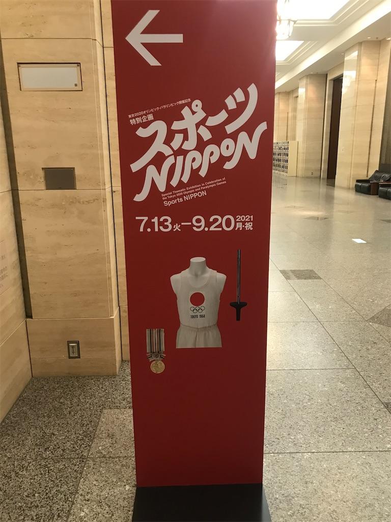 f:id:TokuheiKumagai:20210715233544j:plain