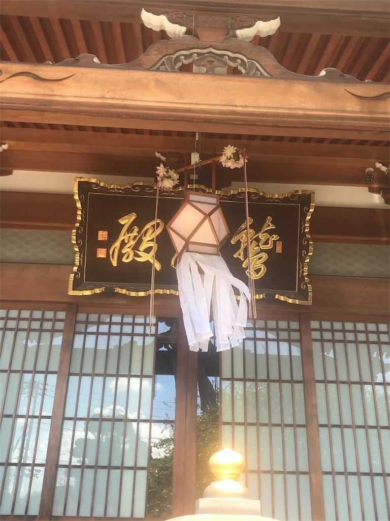 f:id:TokuheiKumagai:20210716183414j:image