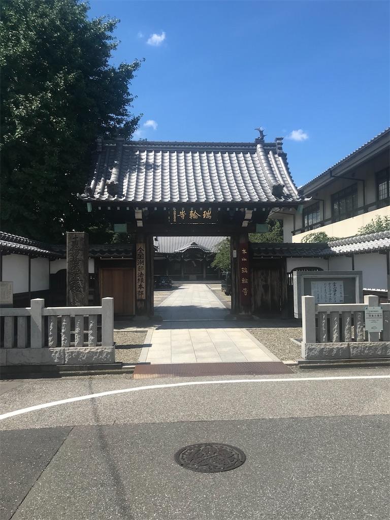 f:id:TokuheiKumagai:20210716183418j:image