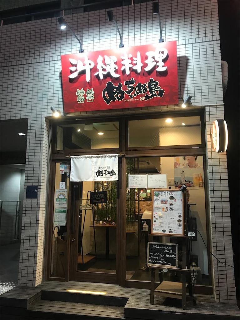 f:id:TokuheiKumagai:20210717211847j:image