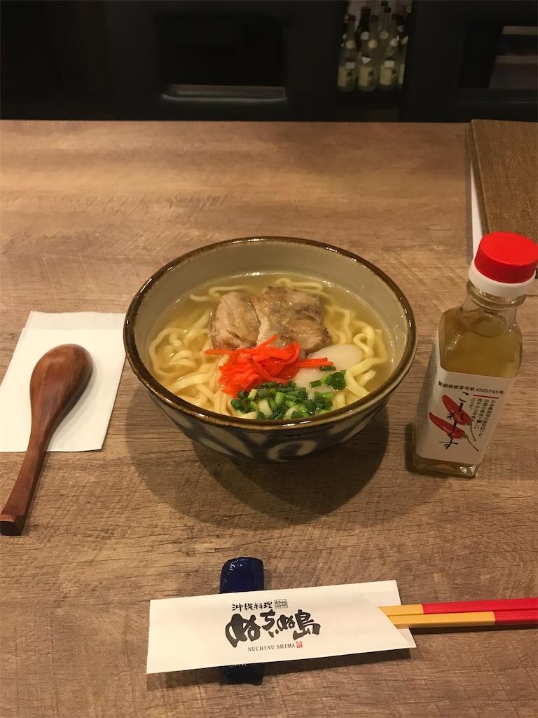 f:id:TokuheiKumagai:20210717211859j:image
