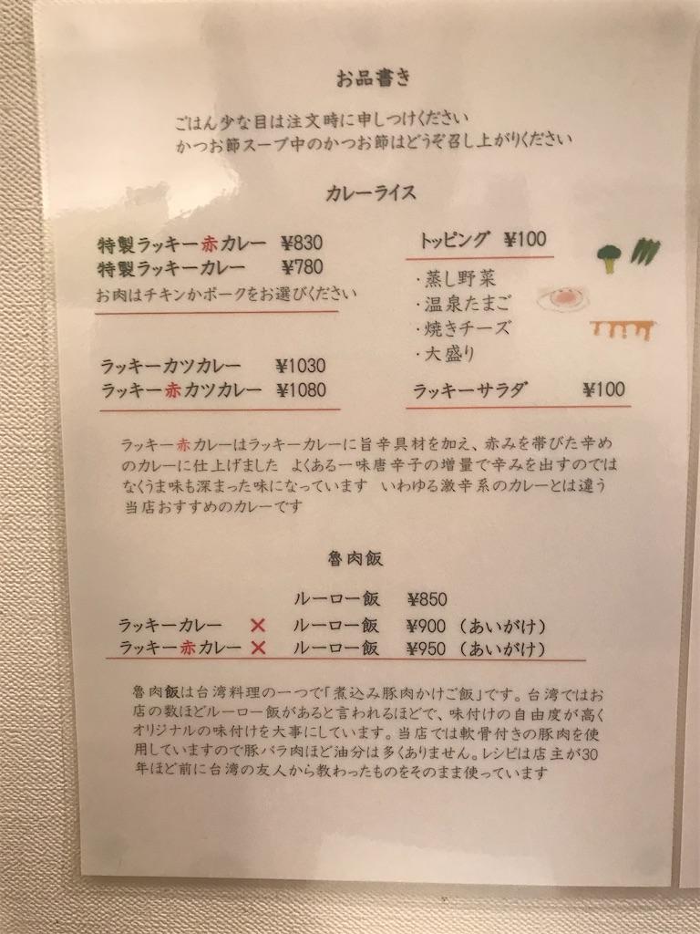 f:id:TokuheiKumagai:20210721195818j:image
