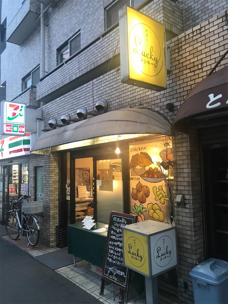 f:id:TokuheiKumagai:20210721195840j:image