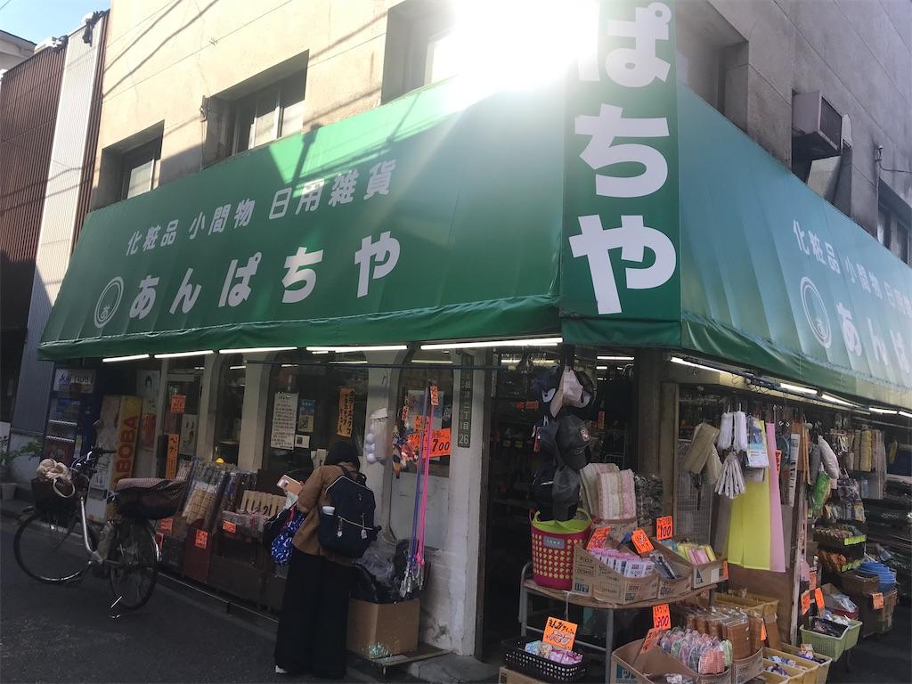 f:id:TokuheiKumagai:20210723192108j:image