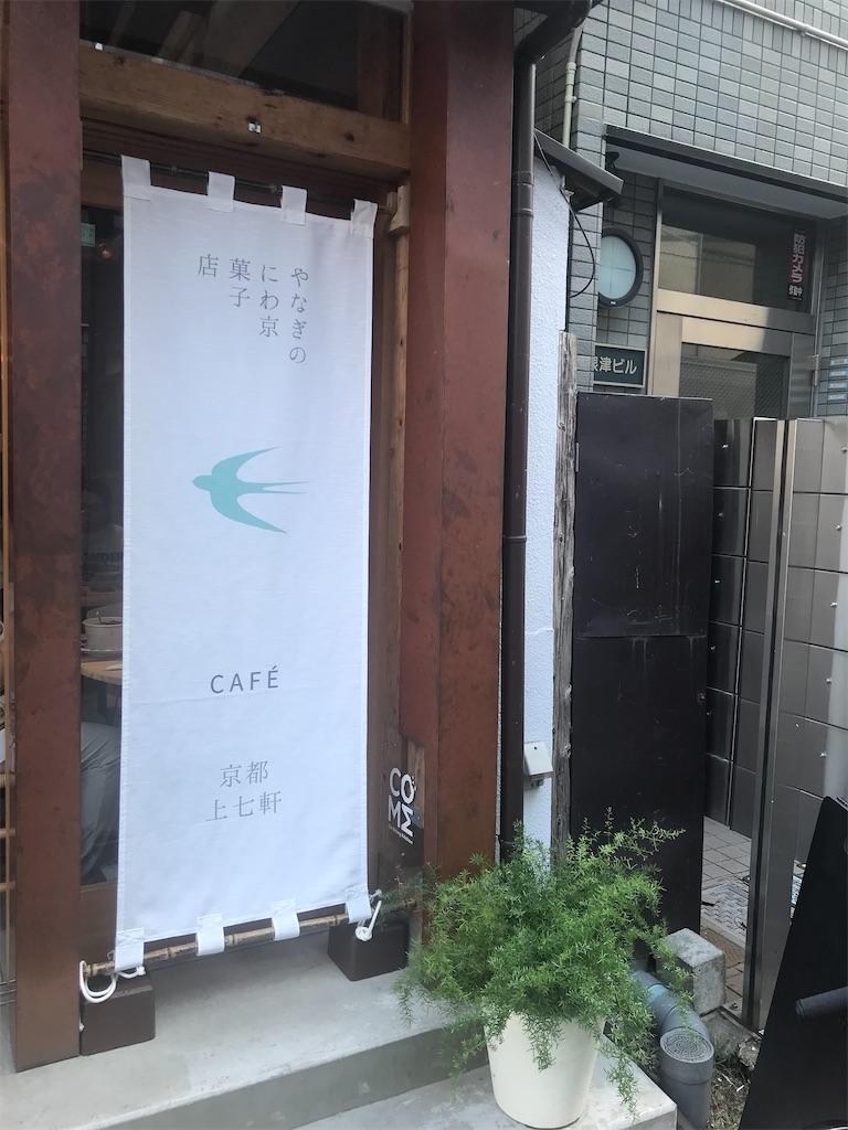 f:id:TokuheiKumagai:20210723192239j:image