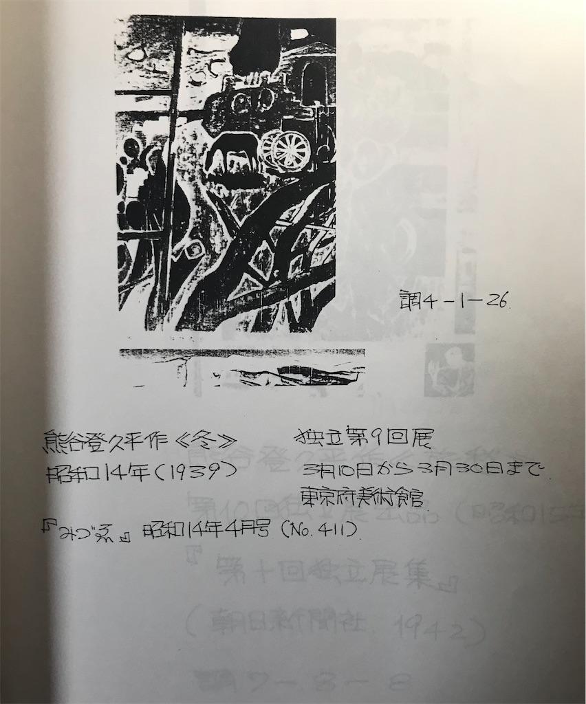 f:id:TokuheiKumagai:20210725214453j:image