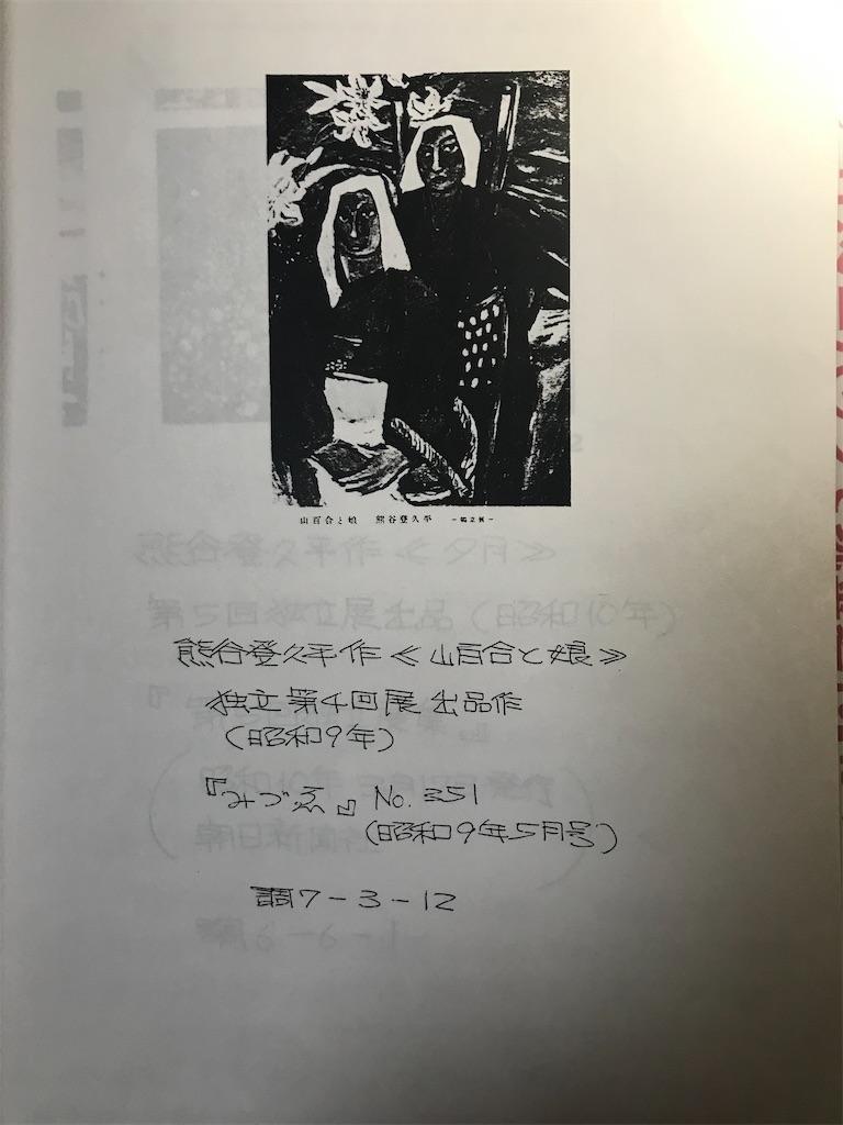 f:id:TokuheiKumagai:20210725214502j:image