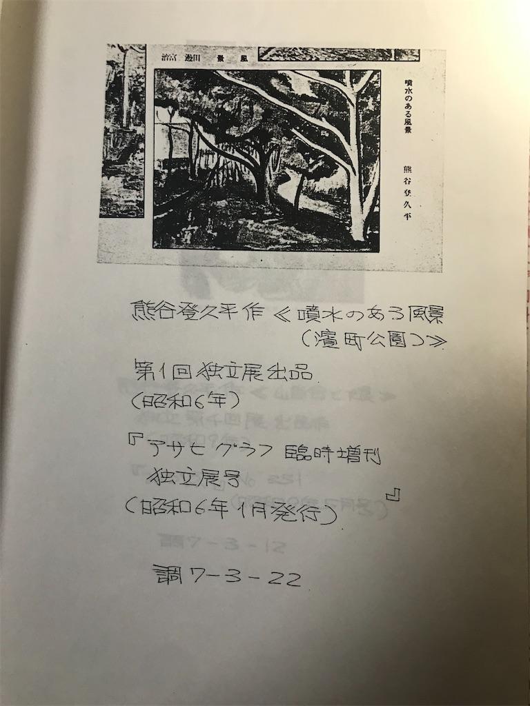f:id:TokuheiKumagai:20210725214505j:image