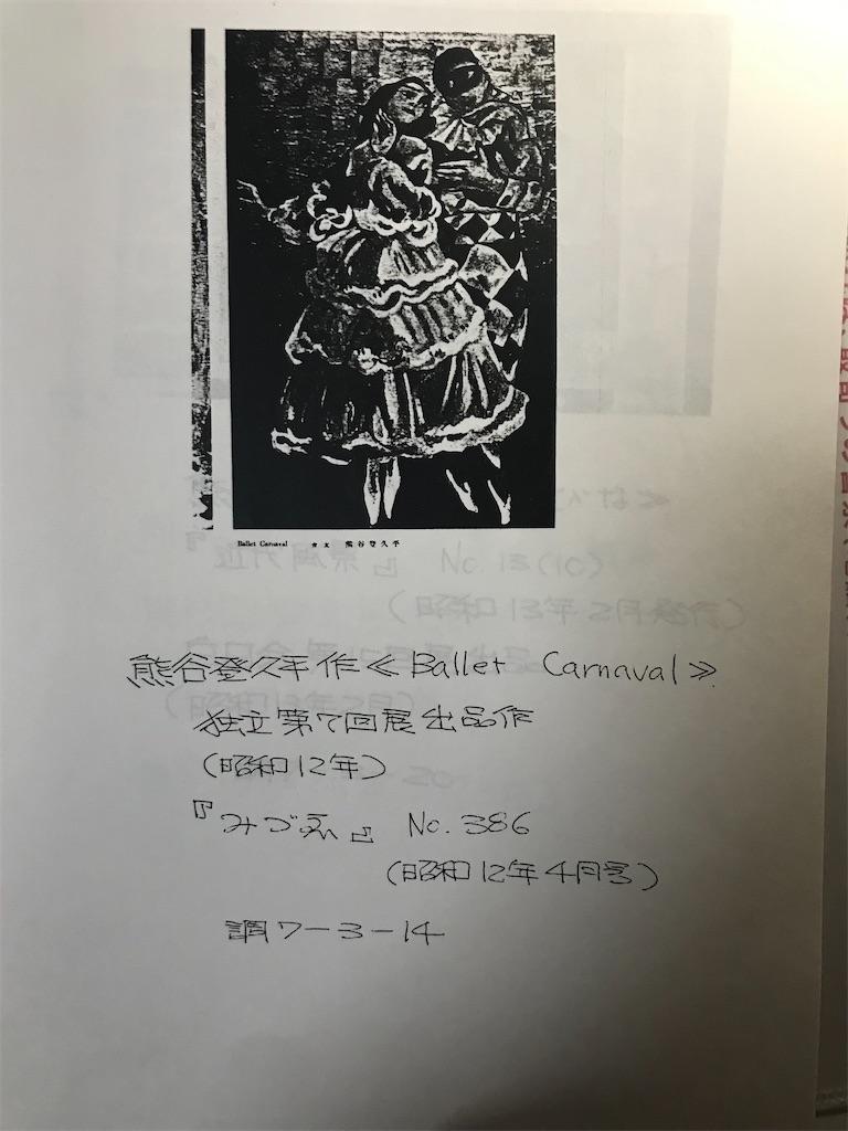 f:id:TokuheiKumagai:20210725214509j:image