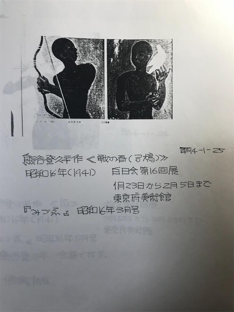 f:id:TokuheiKumagai:20210725214520j:image