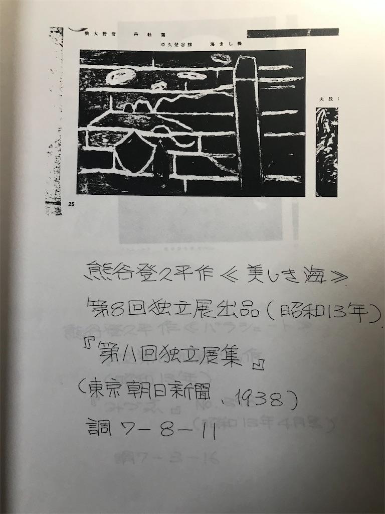 f:id:TokuheiKumagai:20210725214524j:image