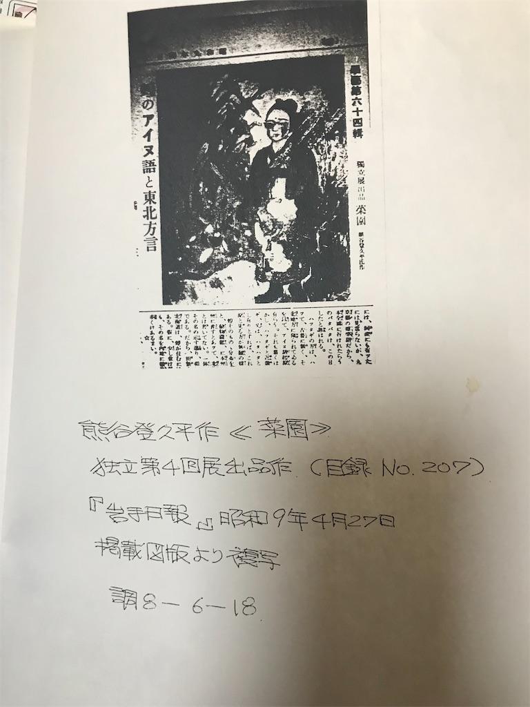 f:id:TokuheiKumagai:20210725214528j:image