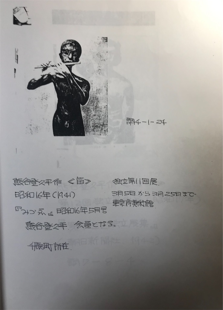 f:id:TokuheiKumagai:20210725214531j:image