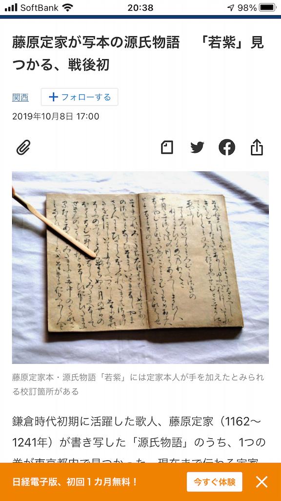 f:id:TokuheiKumagai:20210731203953p:image