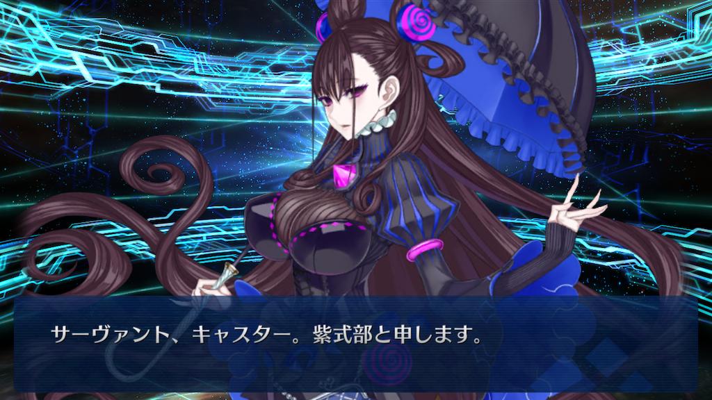 f:id:TokuheiKumagai:20210803225619p:image