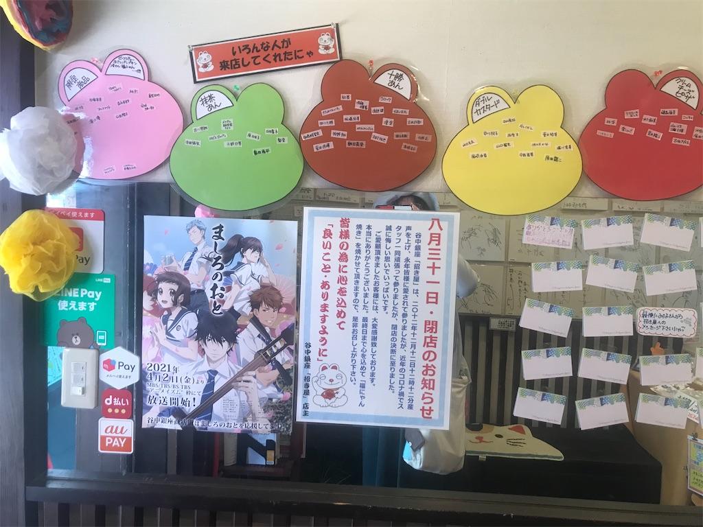 f:id:TokuheiKumagai:20210806195957j:image