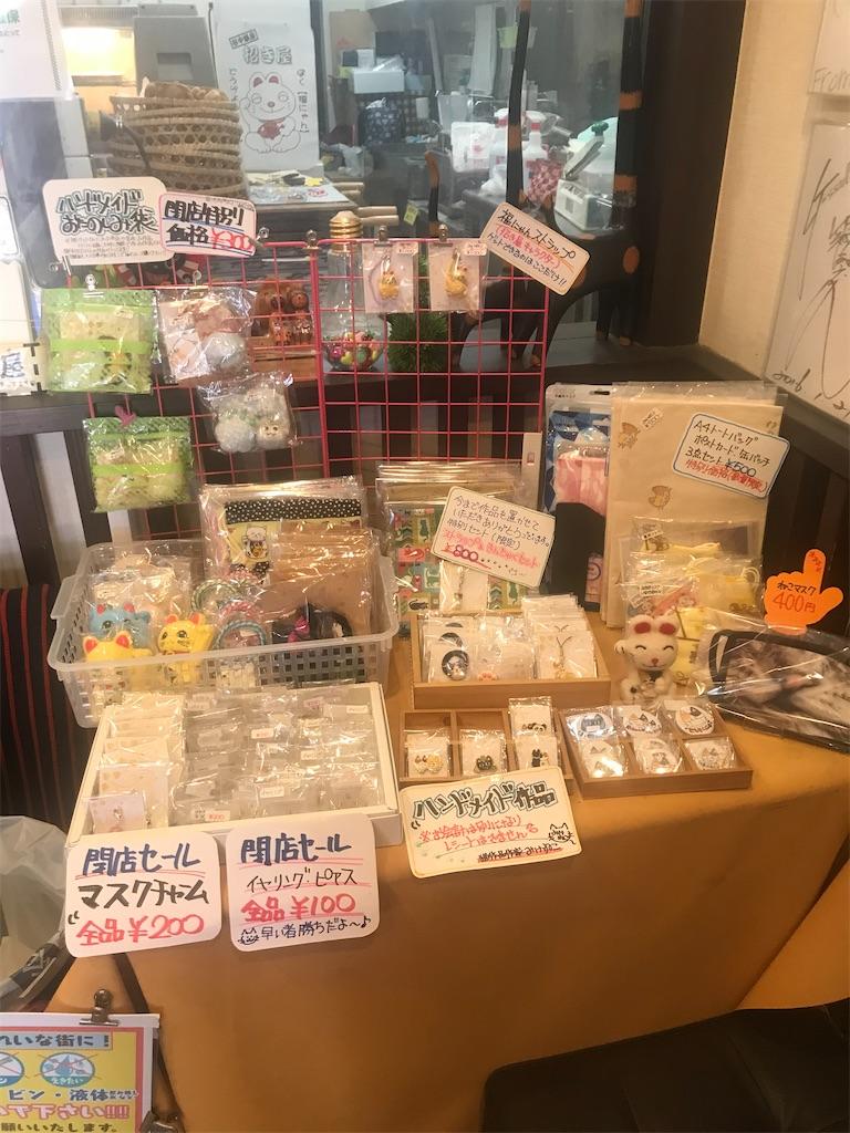 f:id:TokuheiKumagai:20210806200002j:image