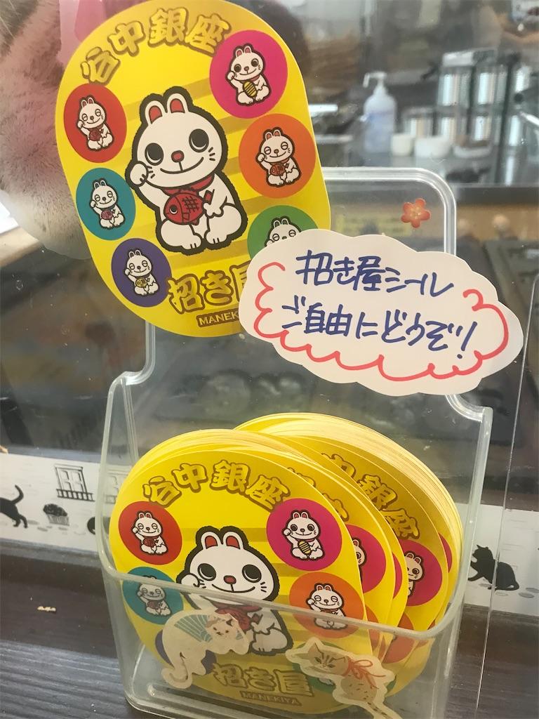 f:id:TokuheiKumagai:20210806200007j:image
