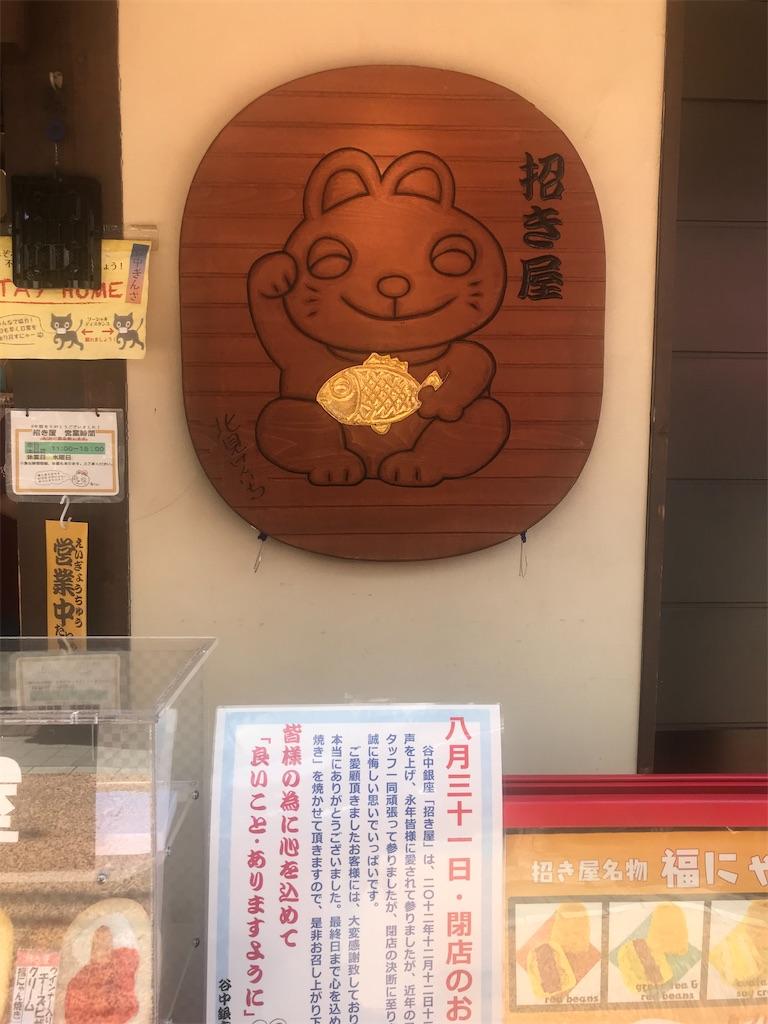 f:id:TokuheiKumagai:20210806200054j:image