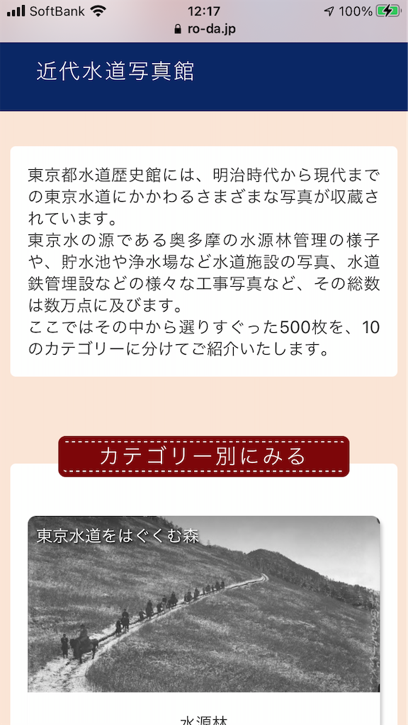 f:id:TokuheiKumagai:20210807121838p:image