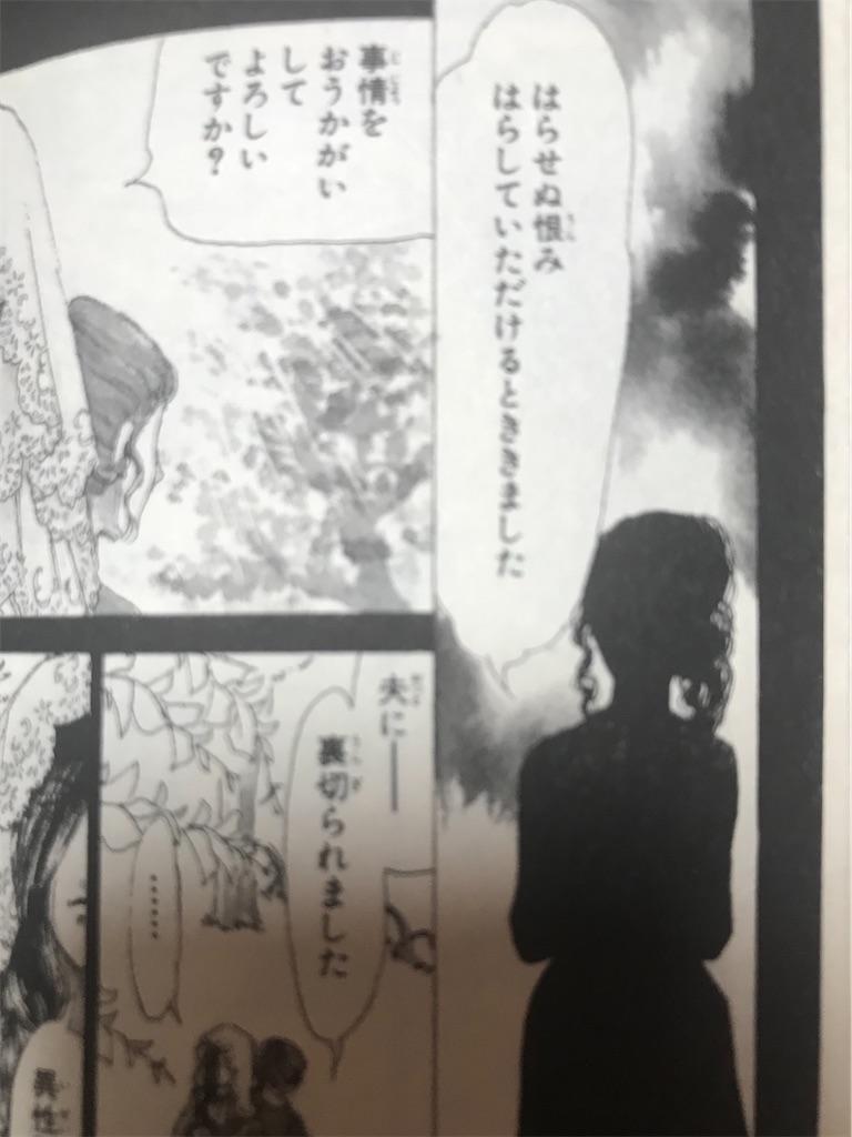 f:id:TokuheiKumagai:20210808124147j:image