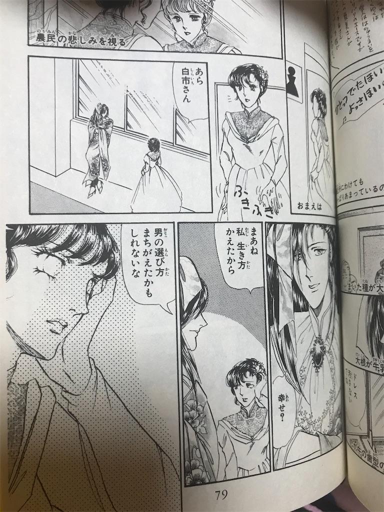 f:id:TokuheiKumagai:20210808124150j:image