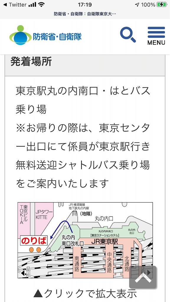 f:id:TokuheiKumagai:20210809215001p:image
