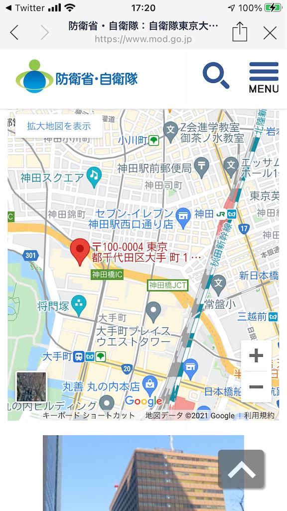 f:id:TokuheiKumagai:20210809215006p:image