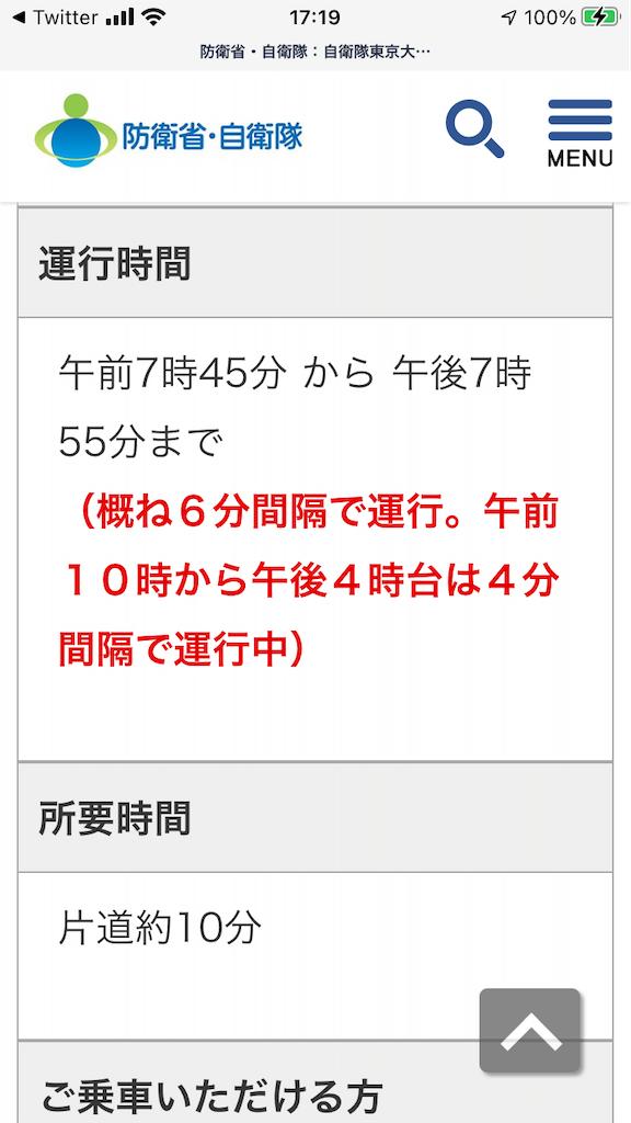 f:id:TokuheiKumagai:20210809215011p:image